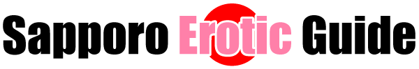 風俗 ソープランド 北海道 札幌 すすきの 外人向け | 風俗 北海道 札幌 すすきの デリヘル ソープランド 外人向け Sapporo Erotic Guide