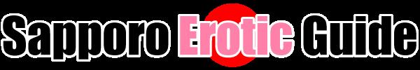 Escort in Hokkaido Sapporo Susukino | Escort Prostitution Sex Massage discount information Hokkaido Sapporo Susukino Japan Sapporo Erotic Guide